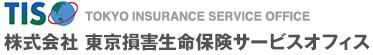 東京損害生命保険サービスオフィス