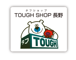 Tough Shop 長野